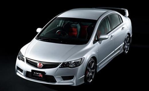 Bodykit Honda Civic FD Type R – Plastic PP (Grade S) Import Taiwan