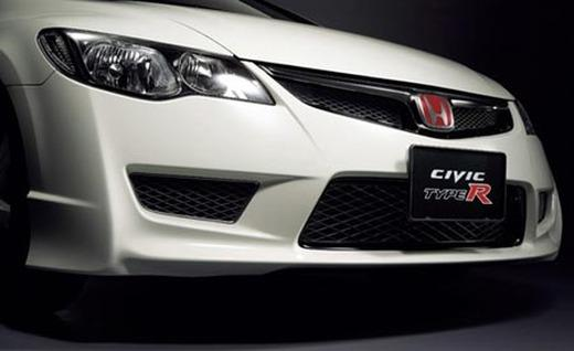 Bodykit Honda Civic FD Type R – FRP