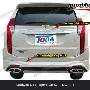 Bodykit Mitsubishi Pajero Sport 2016 TDS-P1 – Plastic ABS Import Thailand (Grade A)