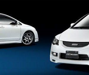 Bodykit Honda Civic Mugen 2010-2012 – Plastic ABS (Grade C)
