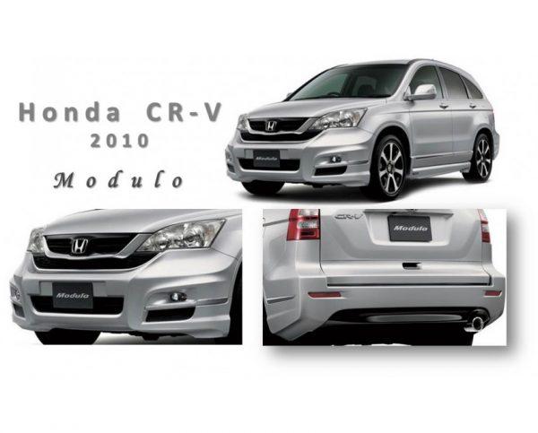 Bodykit Honda CR-V Modulo 2010 – Plastik PP (Grade S) Import Taiwan