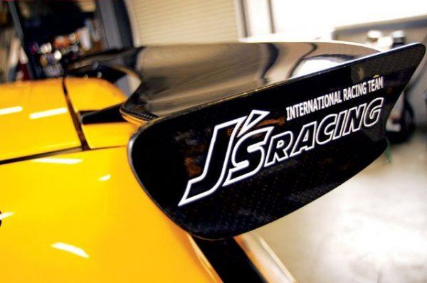 Wing Spoiler Honda Jazz GE8 Js Racing Carbon (Universal)
