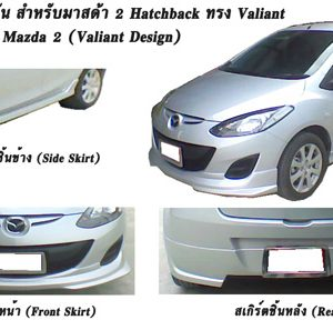 Bodykit Mazda 2 Valliant – Plastic ABS (Grade C)